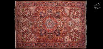 11x16 Persian Bakshaish Rug