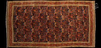 Persian Bigar Rugs