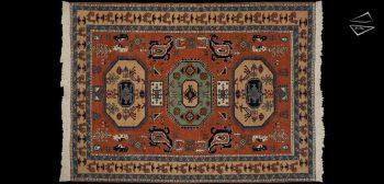 8x11 Persian Meshkin Rug