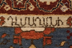 Armenian Rug Runner